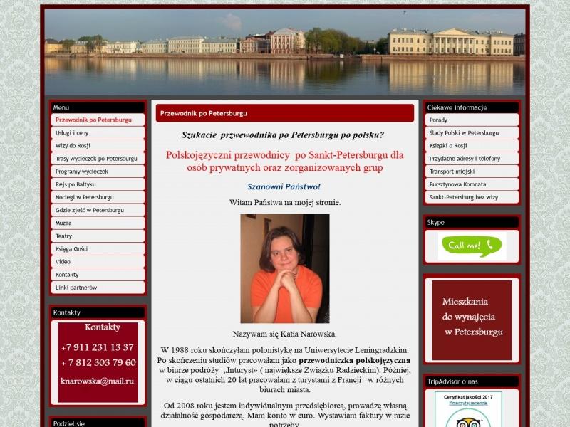 Przewodnik polskojęzyczny po Petersburgu